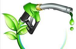 Produção de biocombustível avançado em larga escala é desafio de chamada de proposta