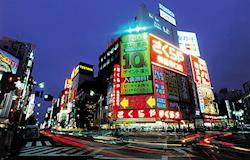 Brasil investe em publicidade no Japão para impulsionar consumo de carnes