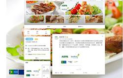 Exportadores brasileiros usam redes sociais chinesas para expandir negócios