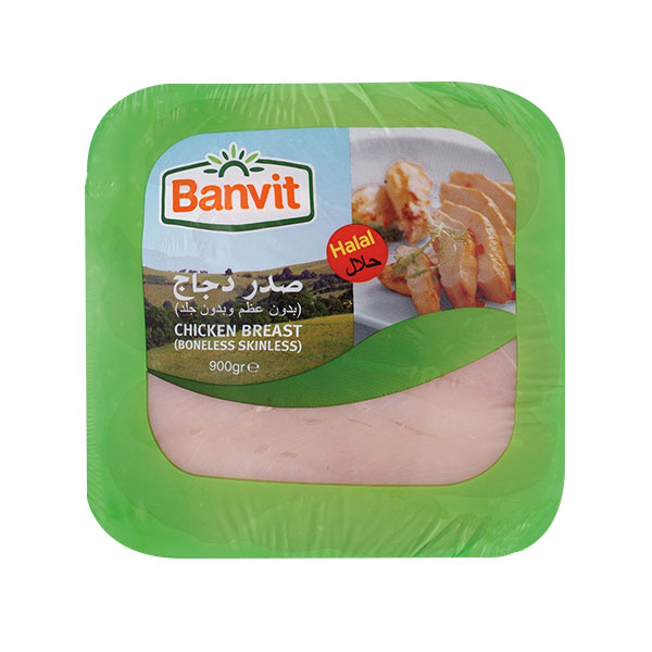 BRF compra Banvit, maior produtora de frango da Turquia